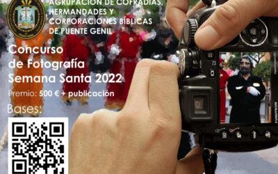 Recordatorio: Concurso de Fotografía Semana Santa 2022